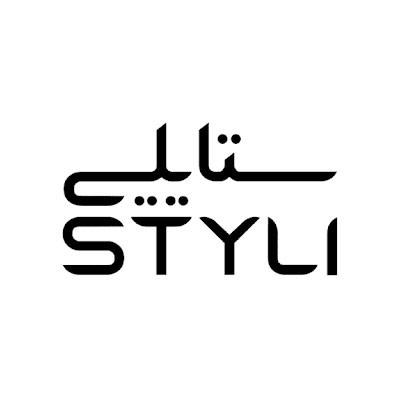 ستايلي-ذا كوبون-شعار-2020